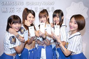 Samsung ra mắt Galaxy Note 9 phiên bản 'Tuyết đầu mùa'
