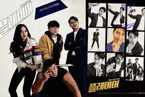 'The Player' của Song Seung Heon sẽ có phần 2?