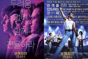 'Huyền thoại ngôi sao nhạc Rock' bất ngờ vượt mặt 'Fantastic Beasts 2' trở thành phim ăn khách nhất tại phòng vé Hàn Quốc tuần qua