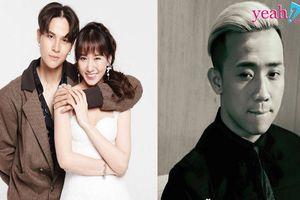Vắng Trấn Thành, Hari Won bất ngờ lập kế hoạch 'động phòng' với trai đẹp và cái kết bất ngờ