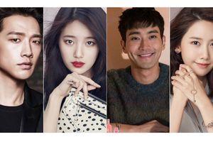 Nghệ sĩ nào giàu nhất Kpop?