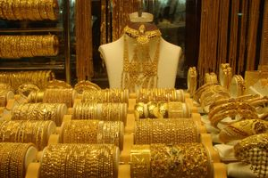 Giá vàng hôm nay 26/11/2018: Đầu tuần vàng tăng giá?