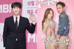 Phản hồi lại báo cáo P.O (Block P) rút lui khỏi 'Love Alert' của Yoon Eun Hye và Chun Jung Myung