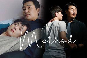 Phim đồng tính Hàn Quốc 'Method' và ba kiểu yêu của những chàng trai