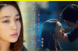 Teaser thứ ba của 'Fates and Furies': Joo Sang Wook và Lee Min Jung đuổi bắt nhau trong mạng nhện ái tình và tham vọng