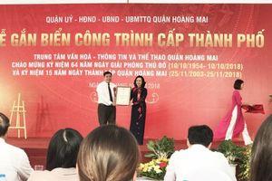 Quận Hoàng Mai (TP. Hà Nội): Phát triển toàn diện ở mọi mặt