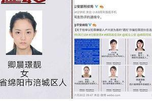 Nữ nghi can bị truy nã đẹp nhất Trung Quốc