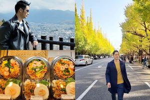 Tokyo rực rỡ mùa lá vàng và những trải nghiệm tuyệt vời đáng thử