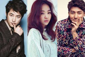Nam diễn viên 'Mặt trăng ôm mặt trời' Song Jae Hee tham gia cùng Park Si Hoo và Jang Hee Jin trong 'Babel'