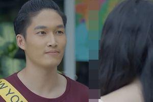 'Yêu thì ghét thôi' tập 25: Du phát hiện Trang đã từng có thai với mình, liệu hôn nhân của Du và Kim sẽ ra sao?