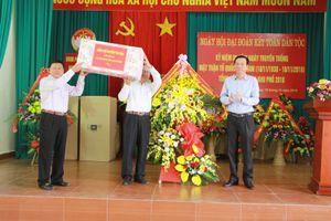 Ngày hội Đại đoàn kết được tổ chức trang trọng, vui tươi, thiết thực