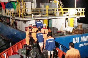 Cứu hộ thành công tàu Hải Minh 36 cùng 8 thuyền viên gặp nạn trên biển