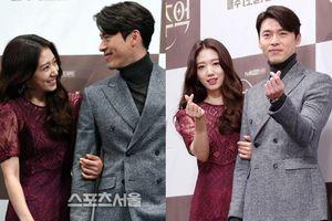 Park Shin Hye quyến rũ, đắm đuối nhìn Hyun Bin tại họp báo 'Memories of the Alhambra'