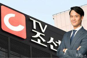 Con gái 10 tuổi hỗn láo với tài xế riêng khiến giám đốc đài truyền hình Hàn Quốc mất chức