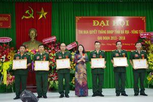 BĐBP Bà Rịa-Vũng Tàu: Thi đua để bảo vệ vững chắc chủ quyền an ninh biên giới biển, đảo