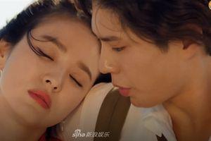 'Bom tấn' của Song Hye Kyo và Park Bo Gum vừa lên sóng đã phá đảo rating