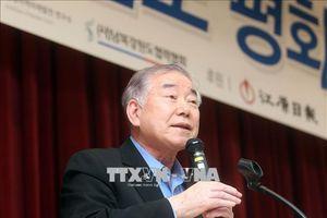 Hàn Quốc kêu gọi sớm tổ chức cuộc gặp thượng Mỹ -Triều lần hai