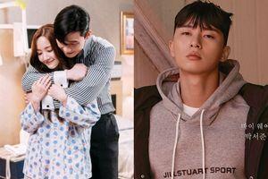 Park Seo Joon thú nhận về những khó khăn khi quay phim 'Thư ký Kim sao thế?' cùng Park Min Young