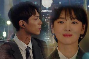 'Encounter' tập 2: Song Hye Kyo bị lộ chuyện hẹn hò cùng trai trẻ Park Bo Gum