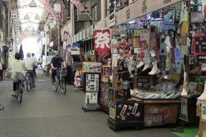 Xác định danh tính cô gái Việt bị sát hại ở chung cư ở Nhật Bản