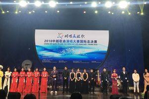 Chung kết cuộc thi tiếng hát hữu nghị Việt - Trung 2018