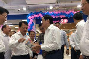 Nguyên Chủ tịch nước Trương Tấn Sang dự khai trương siêu thị hàng Việt