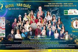 Cuộc thi Hoa hậu & Nam vương Doanh nhân diễn ra tại Hàn Quốc