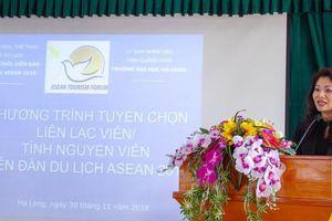 Tuyển chọn Tình nguyện viên phục vụ tại Diễn đàn Du lịch ASEAN 2019