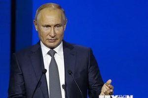 Nga: Mỹ rút khỏi INF có thể châm ngòi cuộc chạy đua vũ trang mới