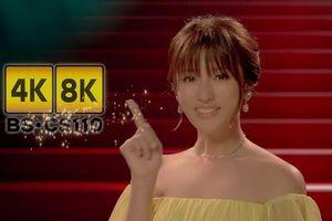 Kênh truyền hình vệ tinh 8K đầu tiên ra mắt tại Nhật Bản
