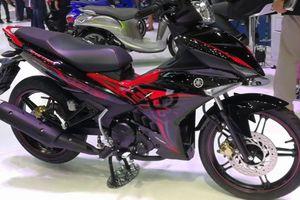 Giá lăn bánh Yamaha Exciter 150 mới nhất hôm nay