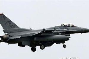 Slovakia ký hợp đồng mua 14 máy bay chiến đấu F-16 của Mỹ