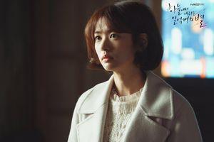 Jung So Min - Lee Jun Ho (2PM) sẽ tái hợp sau 4 năm trong phim cổ trang hài hước 'Gibang Bachelor'