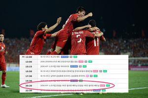 Nóng: Nhà đài lớn nhất Hàn Quốc SBS tiếp tục phát các trận bán kết AFF Cup 2018 có đội tuyển Việt Nam