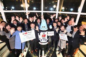 Hàn Quốc trở thành quốc gia đầu tiên trên thế giới chính thức triển khai kết nối 5G
