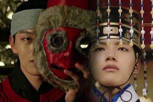 'The Crowned Clown' tung teaser với hình ảnh 'chàng hề nhảy múa' Yeo Jin Goo