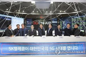 Hàn Quốc trở thành nước đầu tiên cung cấp dịch vụ 5G