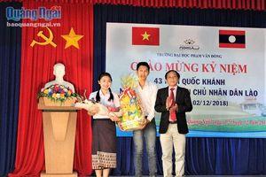 Gặp mặt kỷ niệm 43 năm Ngày Quốc khánh nước CHDCND Lào