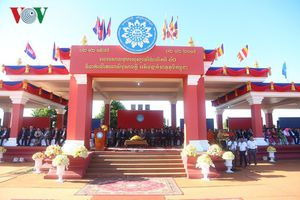 Campuchia kỷ niệm 40 năm Mặt trận Đoàn kết dân tộc cứu nước