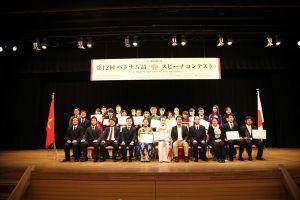 Dạy và học tiếng Việt tại Nhật Bản