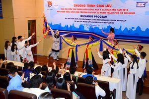 Giao lưu thanh niên Đông Nam Á, Nhật Bản với Trường Đại học Sư phạm TP Hồ Chí Minh
