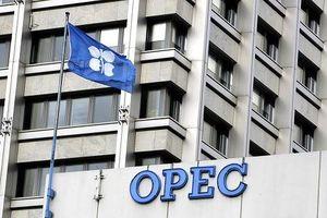 Qatar sẽ rút khỏi OPEC