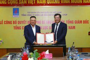 Lễ công bố Quyết định Phó Bí thư Đảng ủy, Tổng Giám đốc PV Power