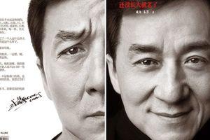 SHOCK Bộ mặt thật của Jackie Chan Thành Long: Gã đàn ông ít học bạc đãi vợ con, đam mê cờ bạc, qua đêm với hàng tá gái mại dâm