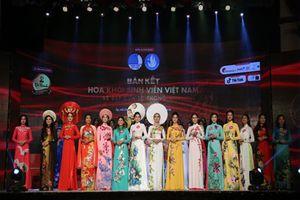 15 nữ sinh phía Nam lọt vào chung kết Hoa khôi Sinh viên Việt Nam
