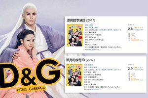 Điểm Douban của 'Lý Huệ Trân xinh đẹp' tăng là vì Địch Lệ Nhiệt Ba hủy hợp đồng với D&G?