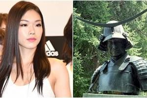 Hoa hậu Thế giới Nhật Bản 2018 là cháu đời thứ 21 của samurai huyền thoại