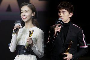 Lễ trao giải MAHB 2018: Ngô Cẩn Ngôn đạt giải Diễn viên đột phá, Dịch Dương Thiên Tỉ là Thần tượng của năm