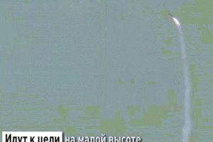 Tàu ngầm hạt nhân Nga phóng tên lửa uy lực trúng mục tiêu cách 700km