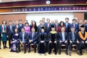 Chủ tịch Quốc hội Nguyễn Thị Kim Ngân nhận Bằng Tiến sĩ danh dự tại Đại học quốc gia Pukyong